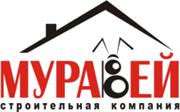 Фирма Муравей