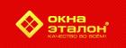 Фирма Окна Эталон